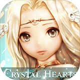 水晶之心(Crystal Hearts)