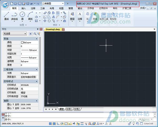 浩辰cad2017破解版附注册机和整体教程cad后域图一个图面为激活了图片