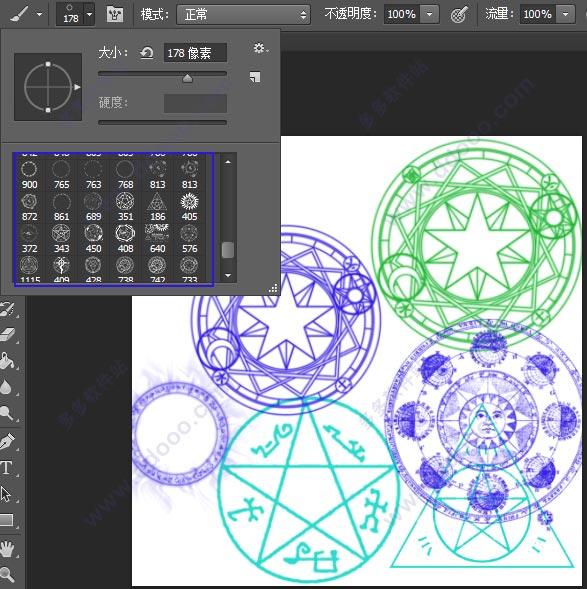 小编这里带来的是魔法阵素材合集包,也是简单而又实用的ps魔法阵笔刷,拥有多种不同的魔法阵,包括神秘魔法徽章、宗教仪式图案、神秘宗教印记、宗教符号、奇幻魔法阵图案、卡通魔法阵光圈笔刷等等,可以直接通过笔刷调用,配合不同的颜色让你的设计图片更出色,欢迎免费下载体验 。  使用方法 1、打开photoshop,在左边的工具栏里找到画笔工具;或者按快捷键B; 2、点击画笔工具后,在菜单栏的下方会出来画笔工具的状态;;  3、在这个下拉框的右上角,有一个小箭头,点击它,并在出来的菜单中选择载入画笔;  4、点