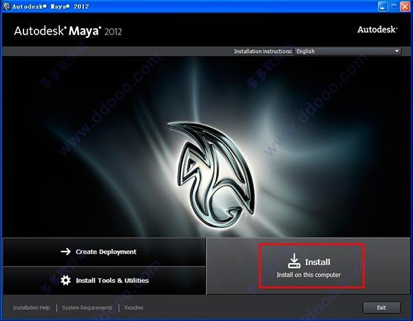maya201264位中文破解版附序列号密钥和注册机