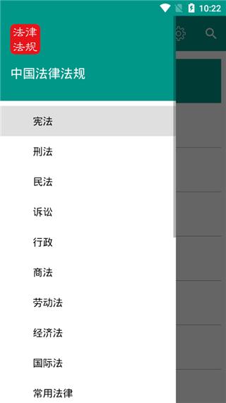 201908271032155801.png插图